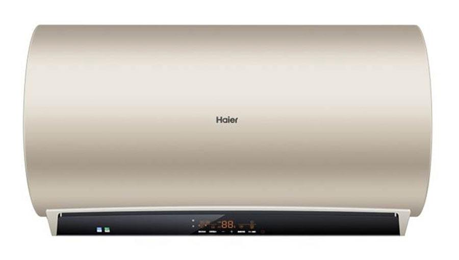 武汉海尔热水器有限公司