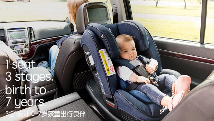明门(中国)幼童用品有限公司