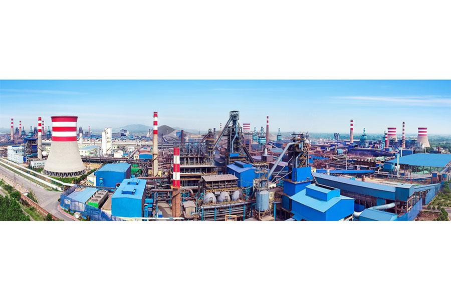 河北鑫达钢铁有限公司