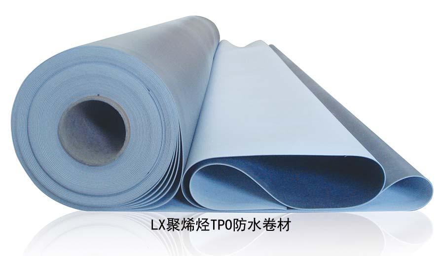 山东鑫达鲁鑫防水材料有限公司