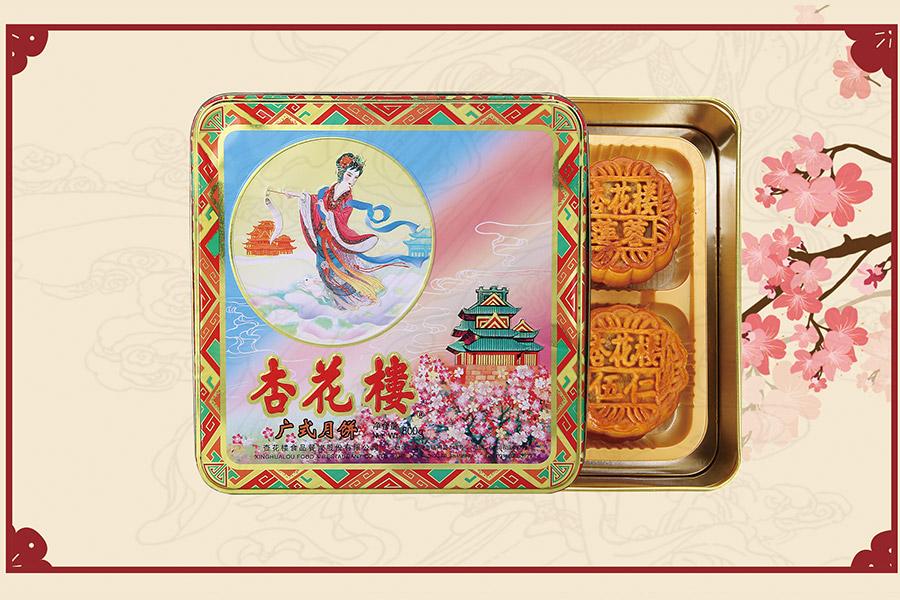 杏花楼食品餐饮股份有限公司