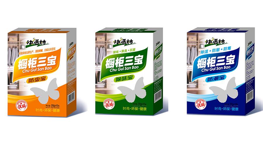 福建省鑫森炭业股份有限公司