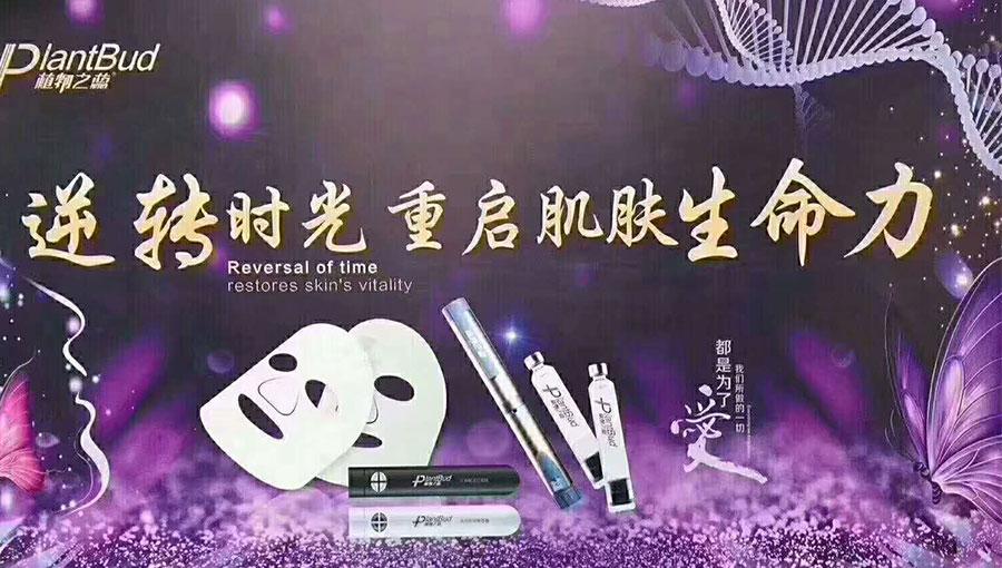 湖南湘妮生物科技有限公司