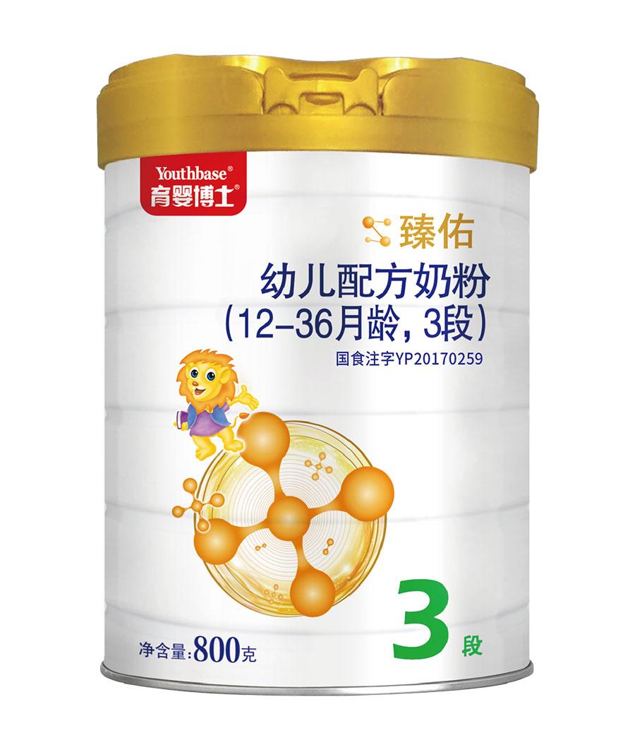 上海育博营养食品有限公司