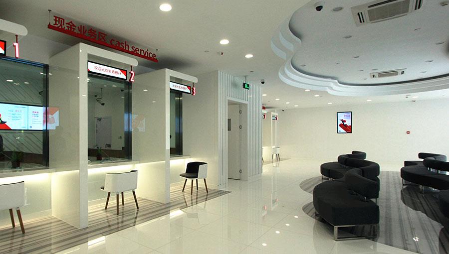 四川一名微晶科技股份有限公司