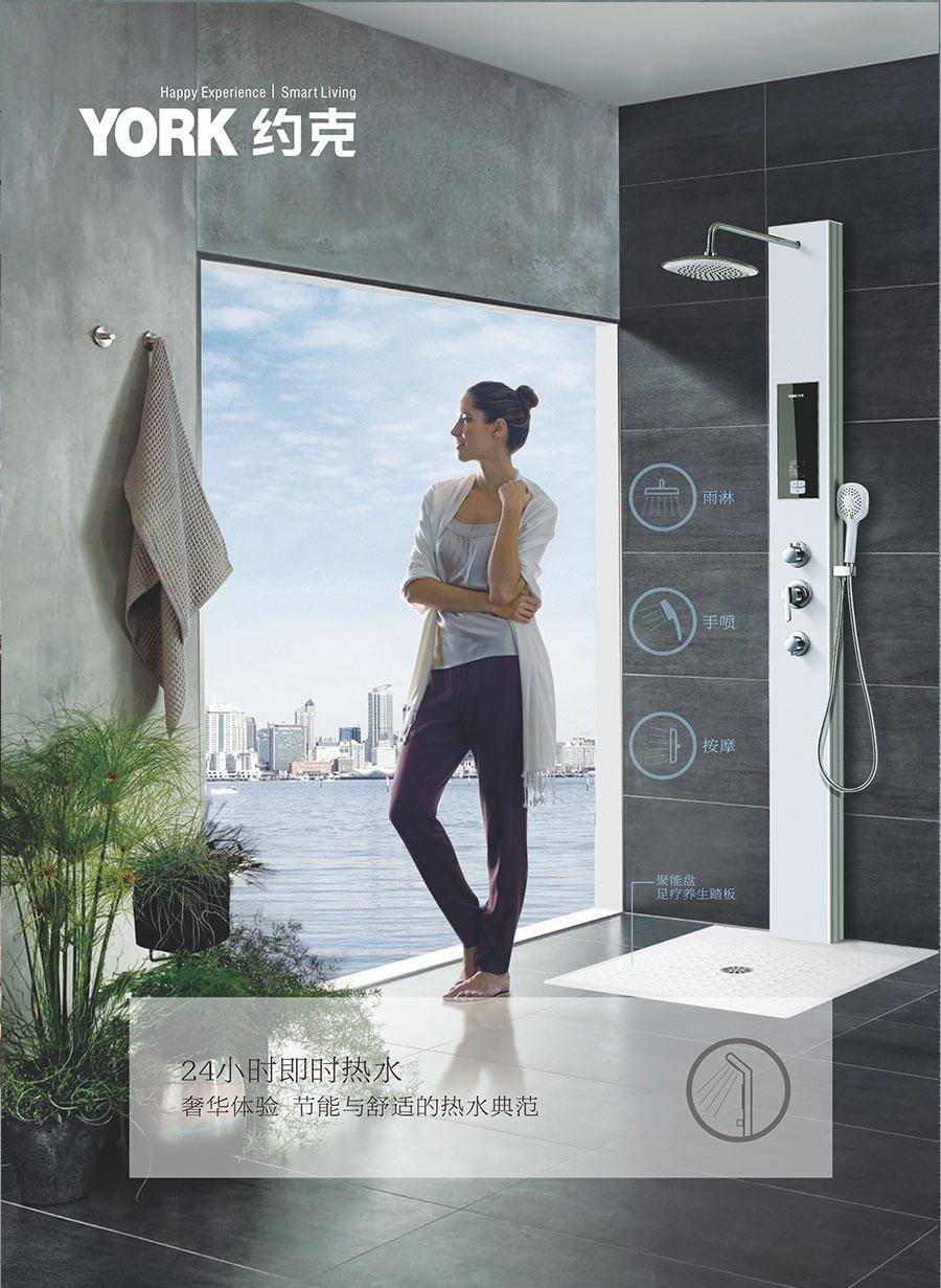 约克创新(北京)智能科技有限公司
