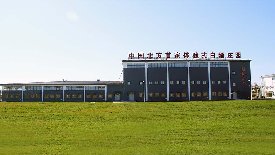 吉林省榆树钱酒业有限公司