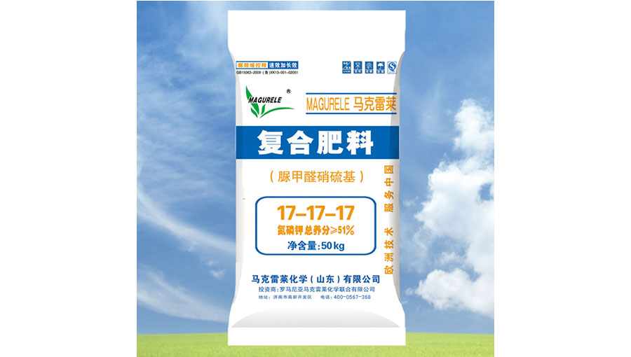 中农舜天生态肥业有限公司