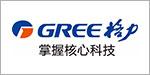 珠海格力电器股份有限公司