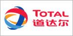 道达尔润滑油(中国)有限公司