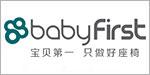 麦克英孚(宁波)婴童用品有限公司