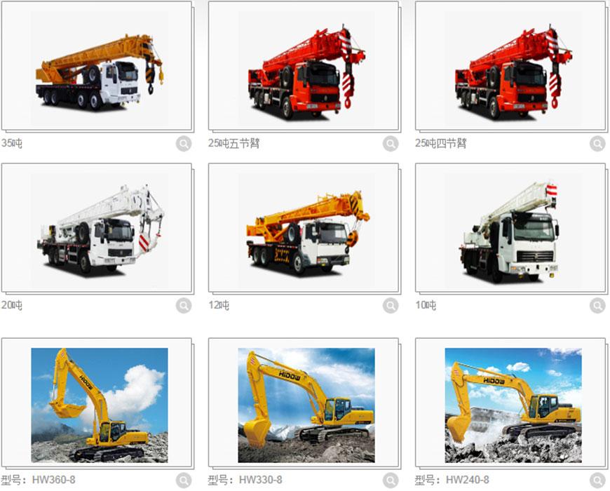 【山东省】中国重汽集团济南卡车股份有限公司