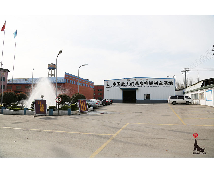 【江苏省】江苏海狮机械集团有限公司——2015年3·1