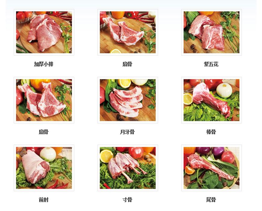 【北京市】北京千喜鹤食品有限公司——2015年3·15