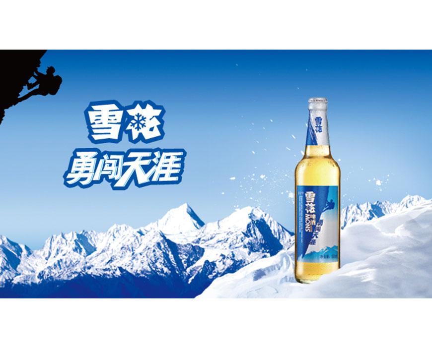 2013年雪花啤酒品牌销量达到1062万千升
