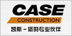 凯斯工程机械(上海)有限公司