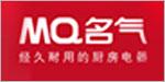 杭州名气电器有限公司