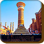 新疆维吾尔族自治区