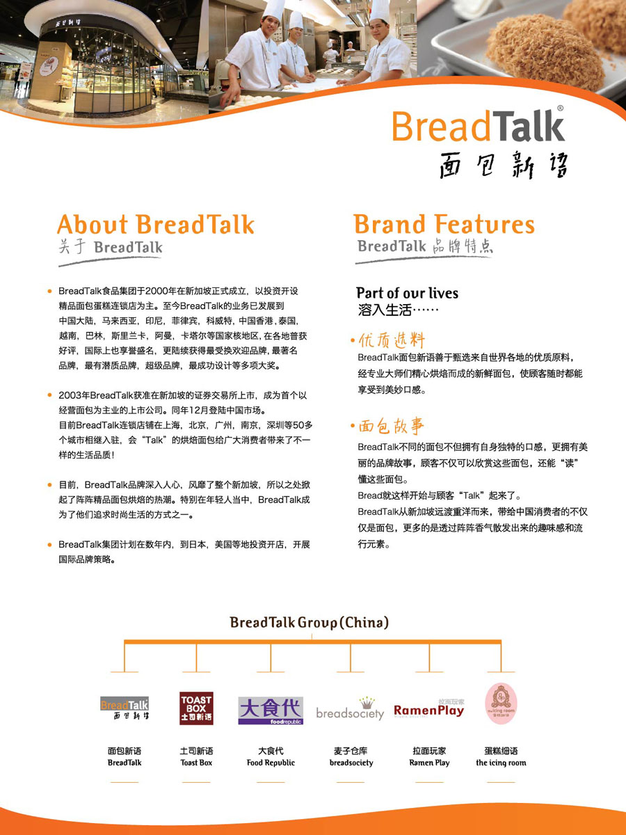 上海新语餐饮管理有限公司