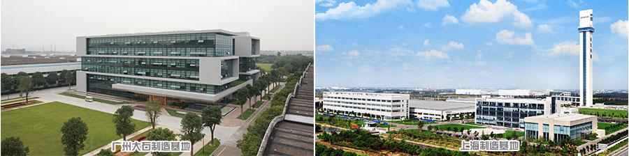 """自成立来,公司一直秉承""""和、诚、开拓者""""精神开展经营活动,在政府及社会各界的认可与支持下得到良好的发展。近10年内,公司创造了电梯产量最快达到20万台的行业记录,各项经营指数及增长率均领先于行业,综合实力稳居国内行业前二位。   在研发领域,公司拥有亚洲研发中心、上海研发中心、扶梯研发中心,日立电梯电机、日滨科技5大研发基地,与日本日立G1-TOWER试验塔分工合作,形成了5+1全球研发体系,成为国际电梯技术交流和前沿技术研究基地网络。同时,公司也是广东省首批""""高"""