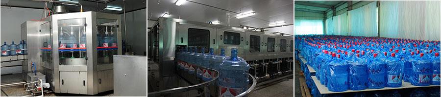 北京娃哈哈桶装水高碑店有限责任公司