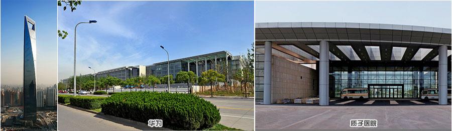 服务与理念 传承建筑文化,以完美的创意和先进的建筑技术,将古典与现代、艺术与商业、舒适与功能、美感与科技完美地结合在一起,秉持绿色设计价值观,赋予建筑独特的风格和超凡的魅力,最大程度地满足客户的需求,推动未来城市的可持续发展。   经营范围:工程设计、工程技术管理服务、工程勘察、工程承包   企业网址: