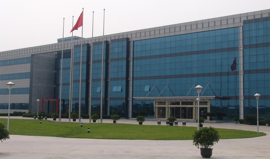 北京化工厂